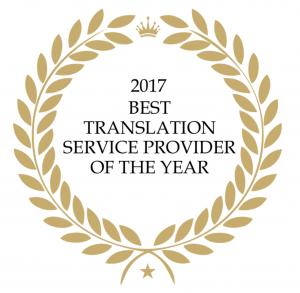 年度最佳翻譯公司