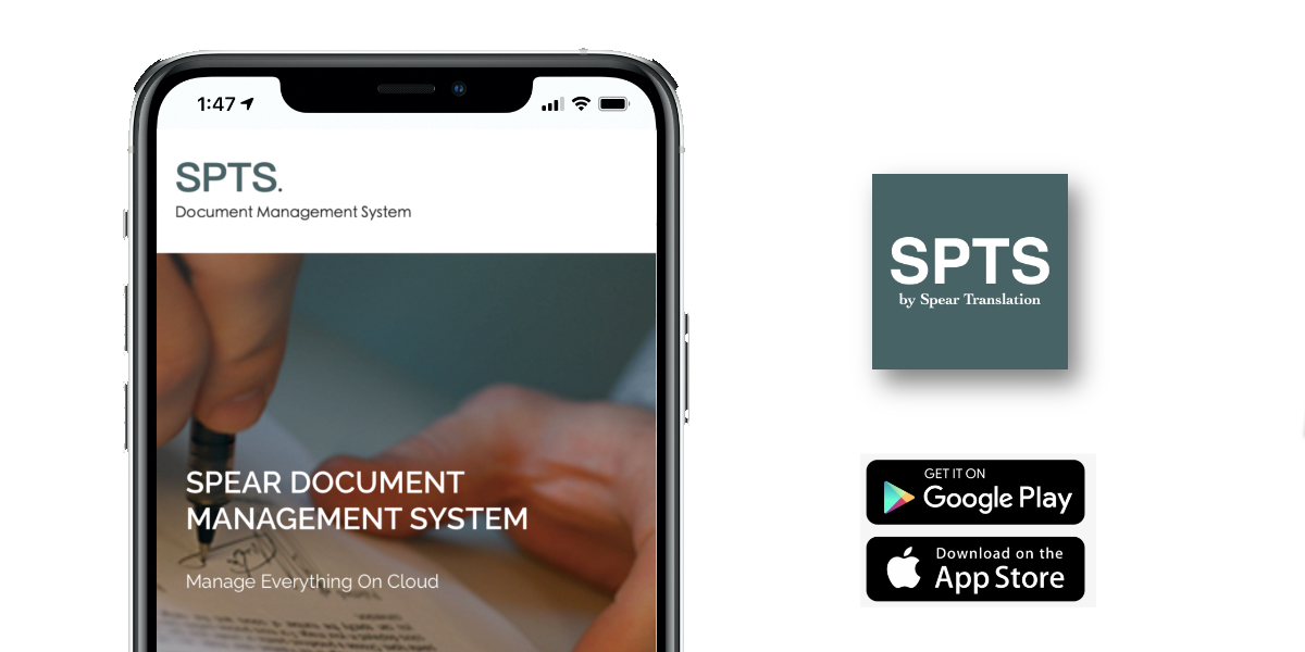 SPTS App Updates – Meet the New Allset Look and Experience
